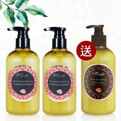 【芳香小舖】洗髮精-火2+送玫瑰身體乳
